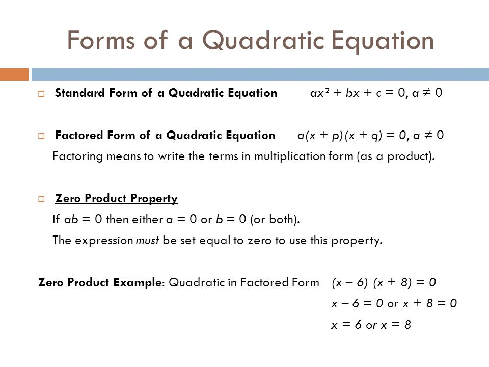 Solving A Quadratic Equation By Factoring A Plus Topper