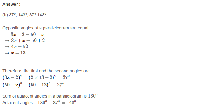 Construction of Quadrilaterals RS Aggarwal Class 8 Maths Solutions CCE Test Paper 7.1