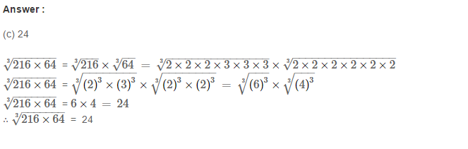 Cubes and Cube Roots RS Aggarwal Class 8 Maths Solutions CCE Test Paper 7.1