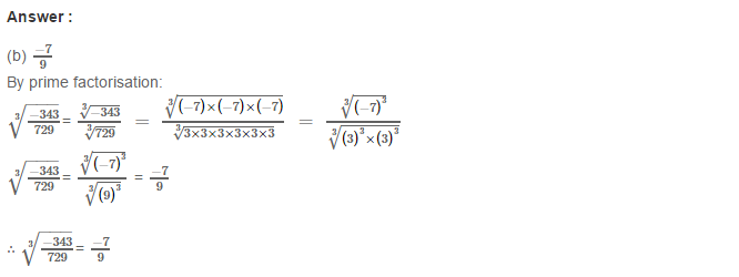 Cubes and Cube Roots RS Aggarwal Class 8 Maths Solutions CCE Test Paper 8.1