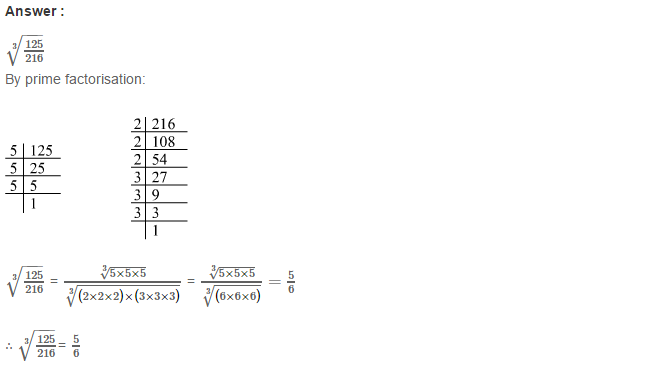 Cubes and Cube Roots RS Aggarwal Class 8 Maths Solutions Ex 4C 13.1