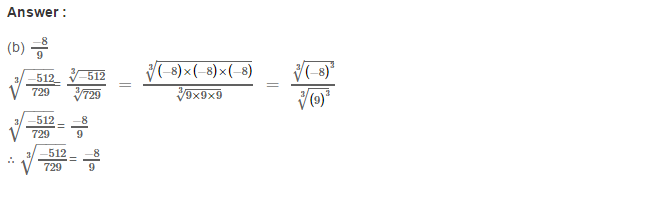 Cubes and Cube Roots RS Aggarwal Class 8 Maths Solutions Ex 4D 6.1