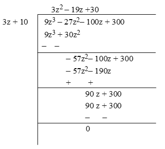 Factorization Of Polynomials Using Factor Theorem 3