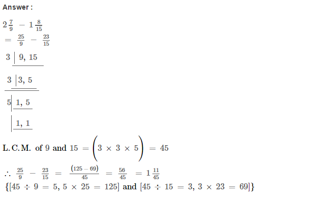 Fraction RS Aggarwal Class 6 Maths Solutions Exercise 5F 7.1