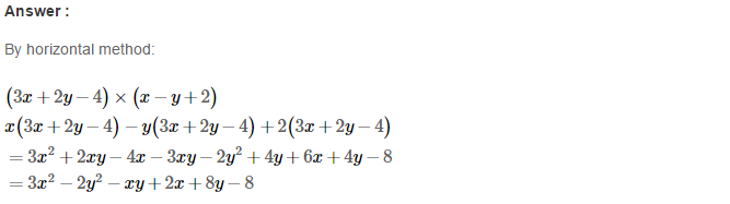 Operations On Algebraic Expressions RS Aggarwal Class 8 Maths Solutions Ex 6B 23.1