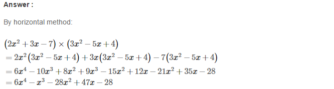 Operations On Algebraic Expressions RS Aggarwal Class 8 Maths Solutions Ex 6B 25.1