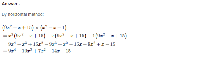 Operations On Algebraic Expressions RS Aggarwal Class 8 Maths Solutions Ex 6B 26.1