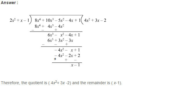 Operations On Algebraic Expressions RS Aggarwal Class 8 Maths Solutions Ex 6C 15.1