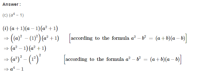 Operations On Algebraic Expressions RS Aggarwal Class 8 Maths Solutions Ex 6E 11.1