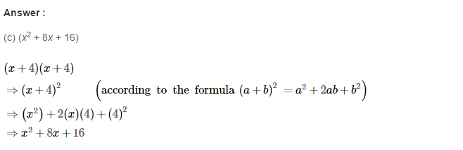 Operations On Algebraic Expressions RS Aggarwal Class 8 Maths Solutions Ex 6E 5.1