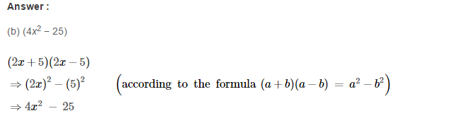Operations On Algebraic Expressions RS Aggarwal Class 8 Maths Solutions Ex 6E 7.1