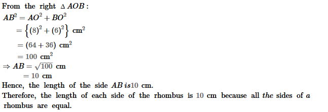 Parallelograms RS Aggarwal Class 8 Maths Solutions Exercise 16B 2.2