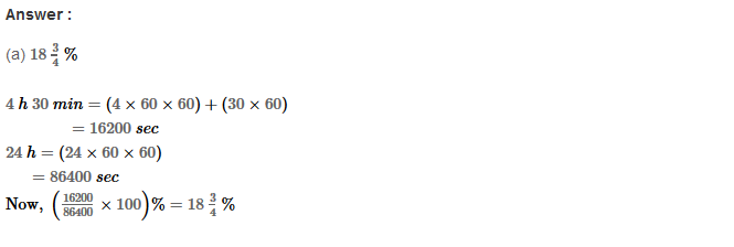 Percentage RS Aggarwal Class 8 Maths Solutions Ex 9B 13.1