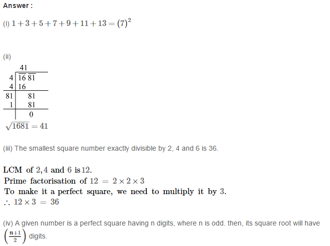 Squares and Square Roots RS Aggarwal Class 8 Maths Solutions CCE Test Paper 13.1