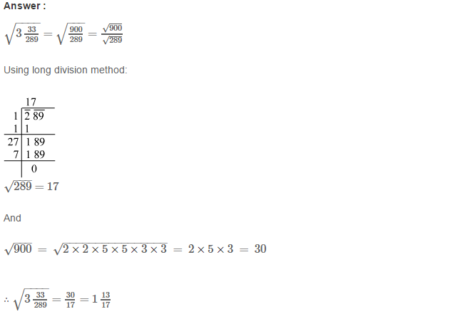 Squares and Square Roots RS Aggarwal Class 8 Maths Solutions Exercise 3G 7.1
