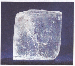 A crystal of sodium chloride