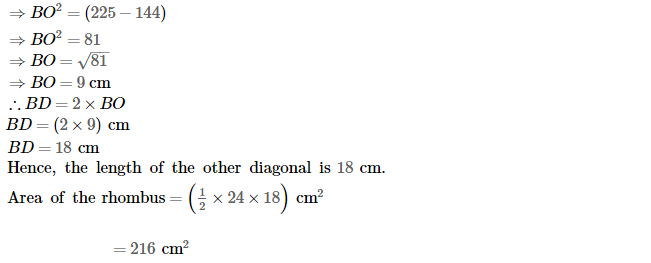 Area of Trapezium and Polygon RS Aggarwal Class 8 Maths Solutions CCE Test Paper 10.2