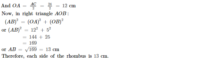 Area of Trapezium and Polygon RS Aggarwal Class 8 Maths Solutions CCE Test Paper 11.2
