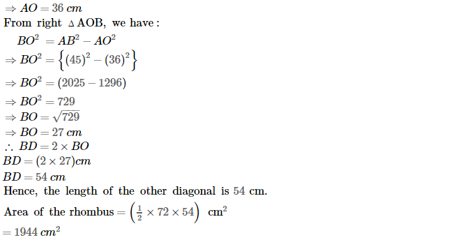 Area of Trapezium and Polygon RS Aggarwal Class 8 Maths Solutions CCE Test Paper 3.2