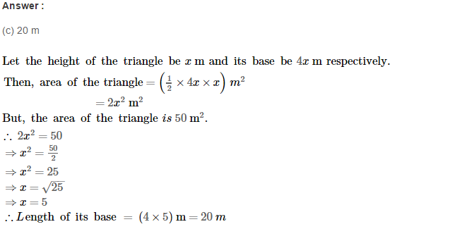 Area of Trapezium and Polygon RS Aggarwal Class 8 Maths Solutions CCE Test Paper 8.1