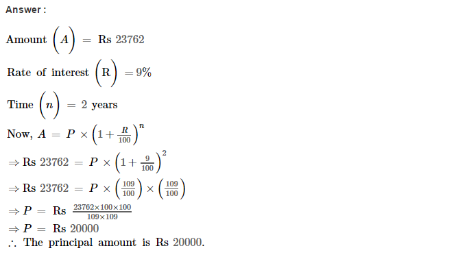 Compound Interest RS Aggarwal Class 8 Maths Solutions CCE Test Paper Q4.1