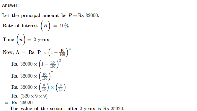 Compound Interest RS Aggarwal Class 8 Maths Solutions CCE Test Paper Q5.1