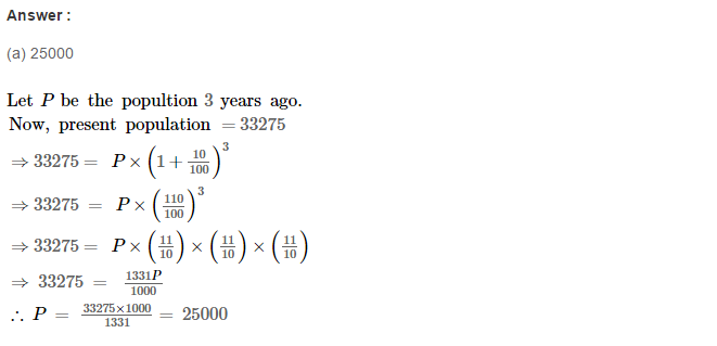Compound Interest RS Aggarwal Class 8 Maths Solutions Ex 11D 11.1