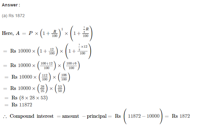 Compound Interest RS Aggarwal Class 8 Maths Solutions Ex 11D 3.1
