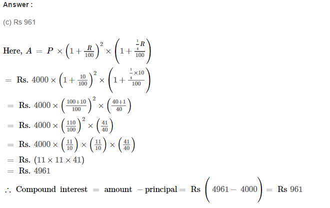 Compound Interest RS Aggarwal Class 8 Maths Solutions Ex 11D 4.1