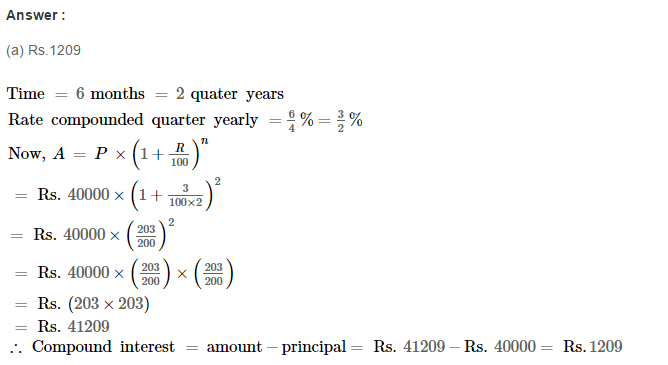 Compound Interest RS Aggarwal Class 8 Maths Solutions Ex 11D 7.1