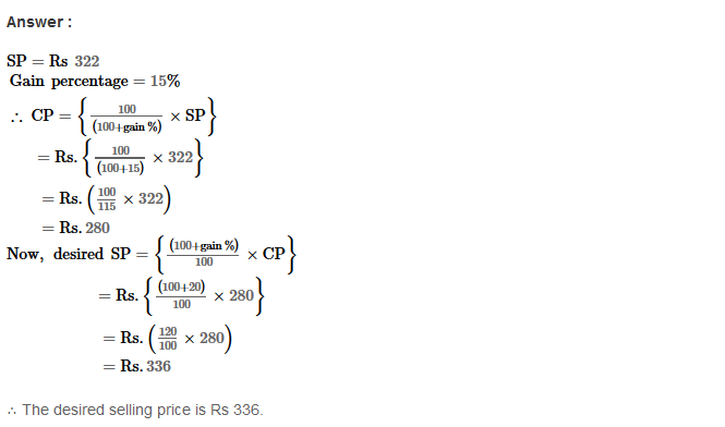 Profit and Loss RS Aggarwal Class 8 Maths Solutions CCE Test Paper 1.1
