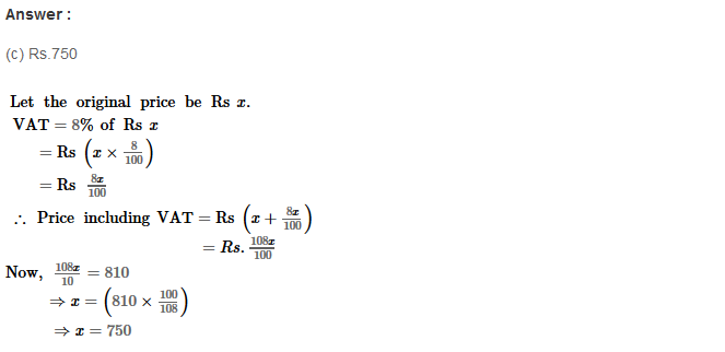 Profit and Loss RS Aggarwal Class 8 Maths Solutions CCE Test Paper 12.1