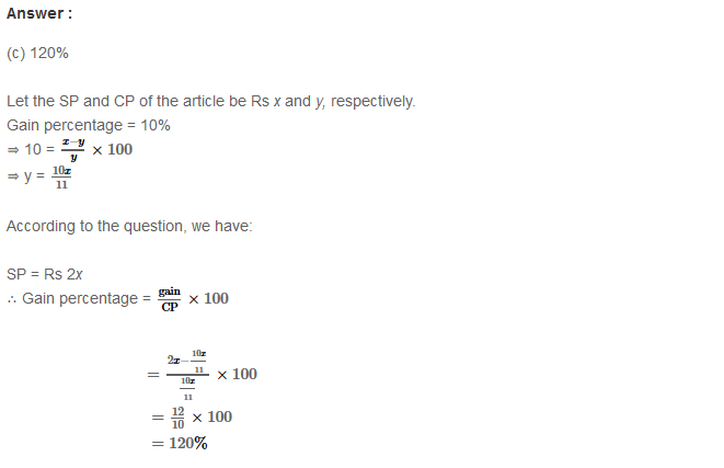 Profit and Loss RS Aggarwal Class 8 Maths Solutions Ex 10D 5.1