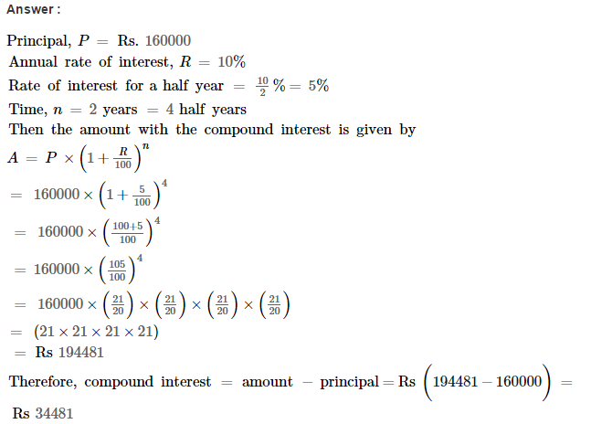 Compound Interest RS Aggarwal Class 8 Maths Solutions Ex 11C 5.1