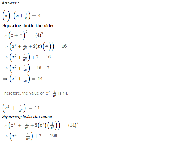 Operations On Algebraic Expressions RS Aggarwal Class 8 Maths Solutions Ex 6D 12.1