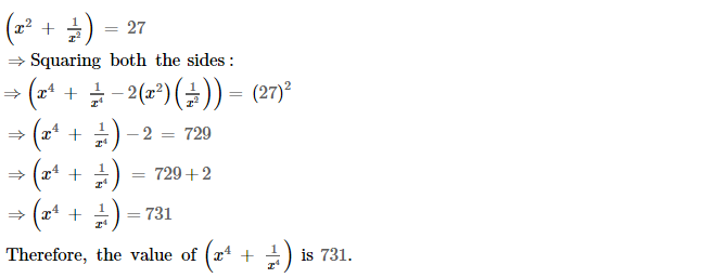 Operations On Algebraic Expressions RS Aggarwal Class 8 Maths Solutions Ex 6D 13.2