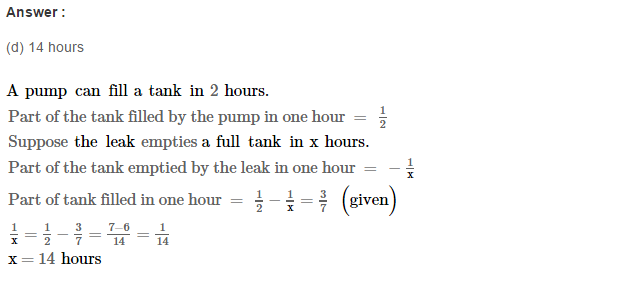 Time and Work RS Aggarwal Class 8 Maths Solutions Ex 13B 17.1
