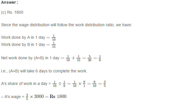 Time and Work RS Aggarwal Class 8 Maths Solutions Ex 13B 7.1