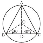 Trigonometric Ratios Of Some Specific Angles 1