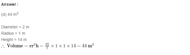 Volume and Surface Area of Solids RS Aggarwal Class 8 Solutions Ex 20C 21.1