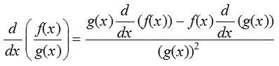 Derivative Rules 14