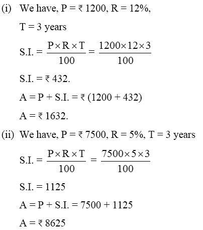 How do you Calculate Simple Interest 13