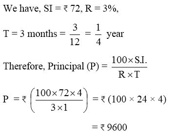 How do you Calculate Simple Interest 5