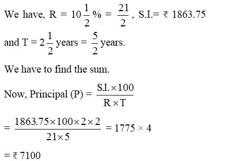 How do you Calculate Simple Interest 8