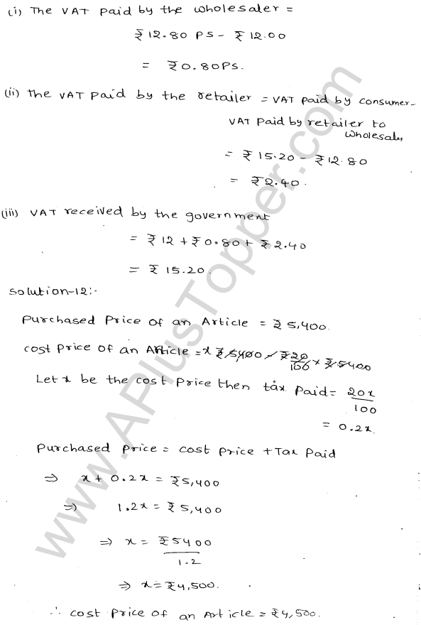 ML-Aggarwal ICSE Solutions for Class 10 Maths Ch 25 Value Added TaxQ1.12