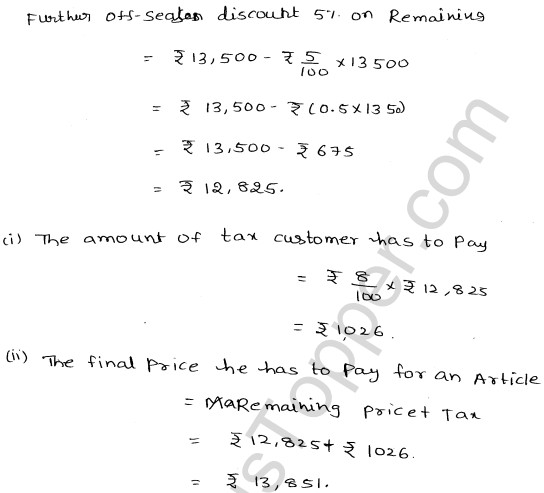 ML-Aggarwal ICSE Solutions for Class 10 Maths Ch 25 Value Added TaxQ1.14