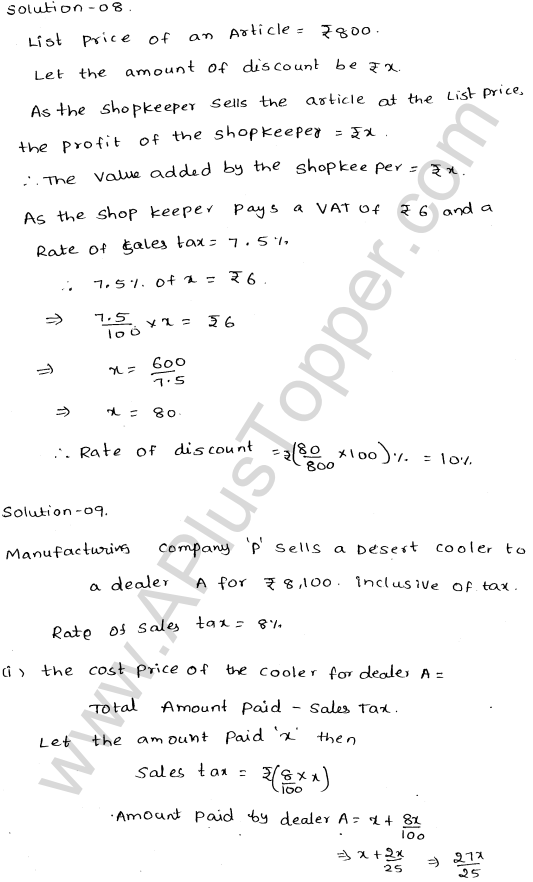 ML-Aggarwal ICSE Solutions for Class 10 Maths Ch 25 Value Added TaxQ1.7