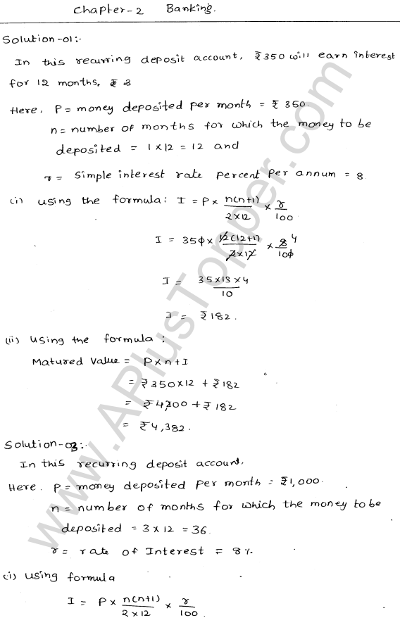 ML-Aggarwal ICSE Solutions for Class 10 Maths Ch 3 Banking Q1.1