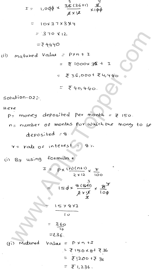 ML-Aggarwal ICSE Solutions for Class 10 Maths Ch 3 Banking Q1.2