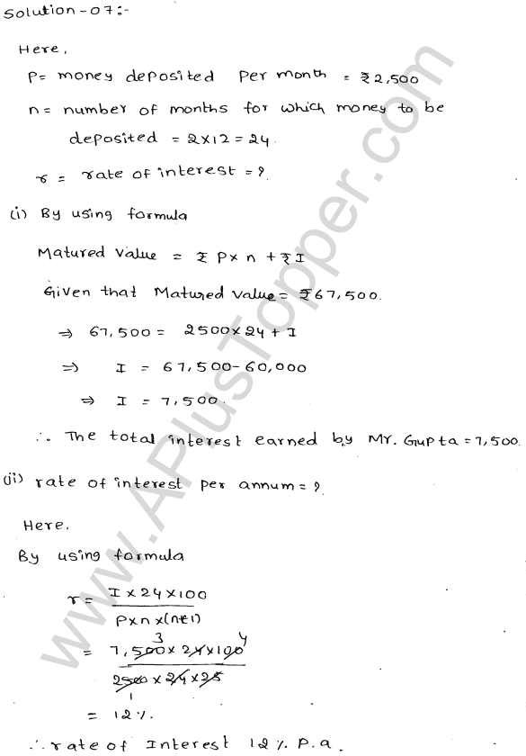 ML-Aggarwal ICSE Solutions for Class 10 Maths Ch 3 Banking Q1.5